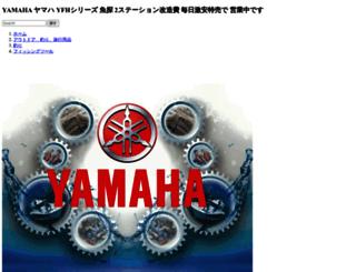 gerenciandoblog.com.br screenshot