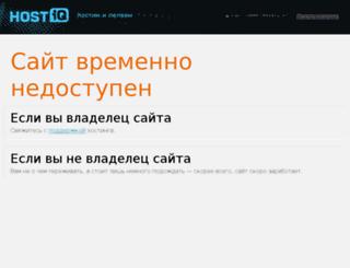 gerfloor.com.ua screenshot