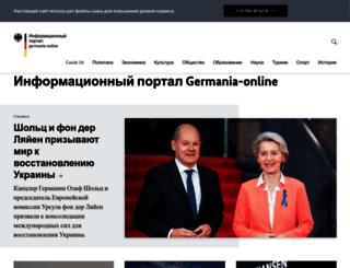germania-online.diplo.de screenshot