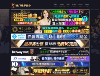gerobanana.com screenshot