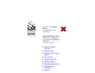 geroi-dnr.ru screenshot