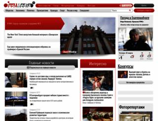 geschenke-total.com screenshot