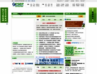 gesep.com screenshot