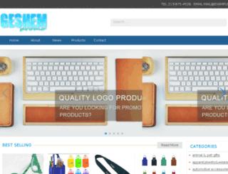 geshempromo.com screenshot
