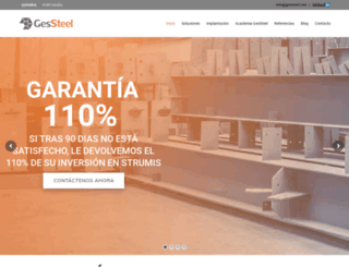 gessteel.com screenshot