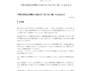 get-a-free-iphone.net screenshot