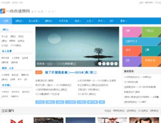 get-alinks.com screenshot