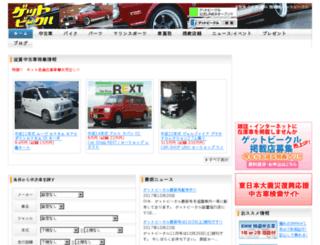 get-v.com screenshot
