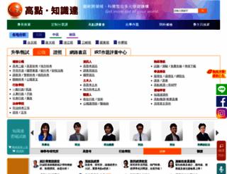 get.com.tw screenshot