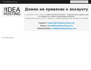 get.mobi-club.com screenshot