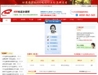 get400.com screenshot