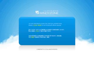 getamped.windyzone.com screenshot