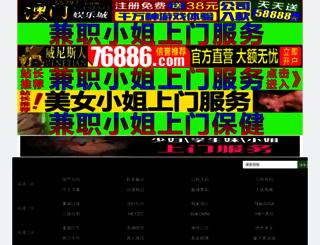 getanewbrowser.com screenshot