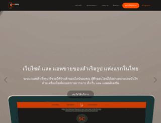 getappeasy.com screenshot