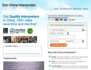 getchinainterpreter.com screenshot