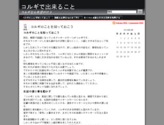 getcoachfactorysoutlet.net screenshot