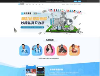 getechindia.com screenshot