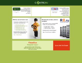 getele.webservis.ru screenshot