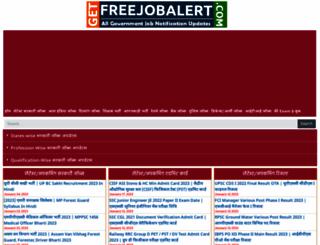 getfreejobalert.com screenshot