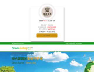 getfriend.net screenshot