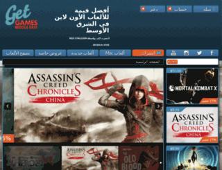 getgamesme.com screenshot