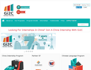getin2china.com screenshot