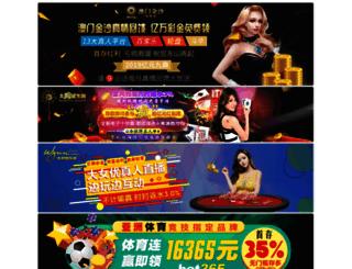 getlistednigeria.com screenshot