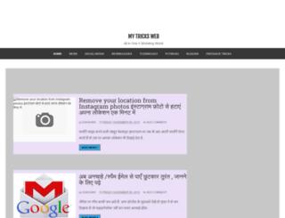getmobilesolution.blogspot.in screenshot