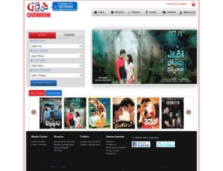 getmovieticket.com screenshot