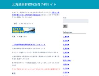 getmycontacts.com screenshot