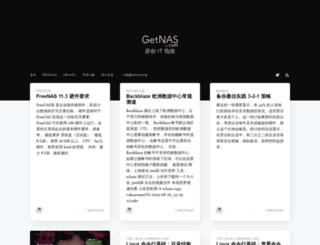 getnas.com screenshot