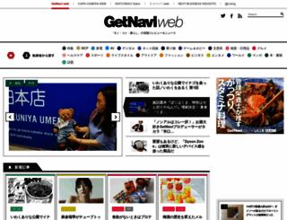 getnavi.jp screenshot
