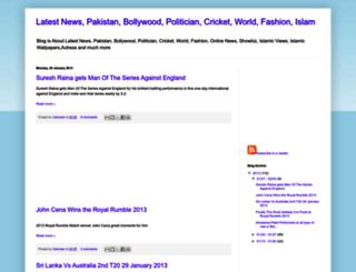 getnewszone.blogspot.com screenshot