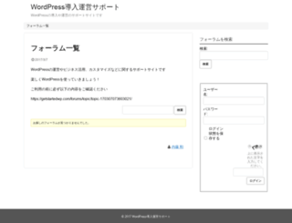 getstartedwp.com screenshot