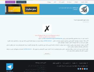 getting-pc.rozfa.com screenshot
