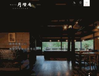 gettouan.com screenshot