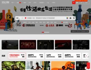 gettyimages.cn screenshot