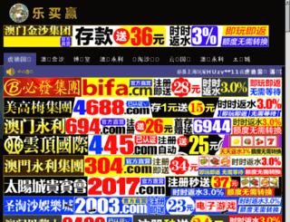 geturproduct.com screenshot