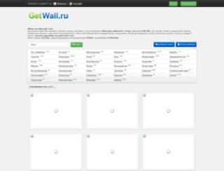 getwall.ru screenshot