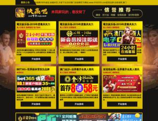 getxnoty.com screenshot