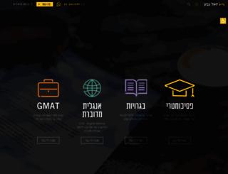 geva.co.il screenshot