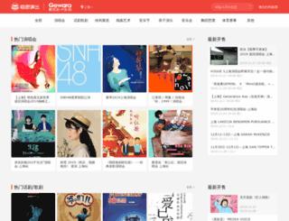 gewara.com screenshot