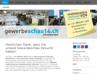 gewerbeschau14.ch screenshot
