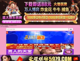 geyazs.com screenshot