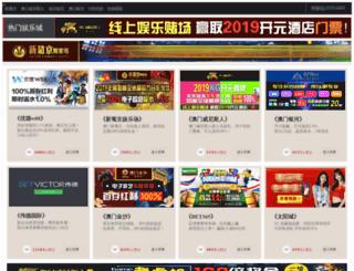 geyzon.com screenshot