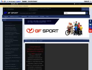 gf-sport.com screenshot