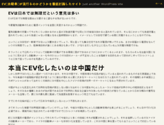 gfa-sites.info screenshot