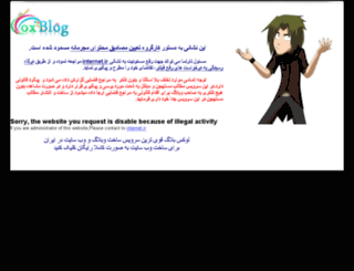 gfast.loxchat.com screenshot