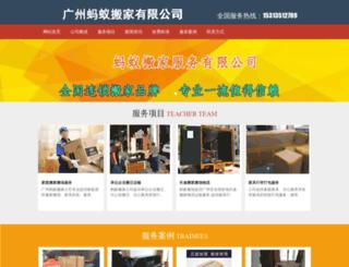 gfx-3d-model.com screenshot