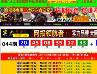 gfxshare.net screenshot